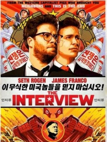 Cartel de la película 'The Interview', protagonizada por Seth Rogen y James Franco. / SONY PICTURE